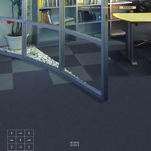 Karpet Lantai Murah Distributor Karpet Lantai